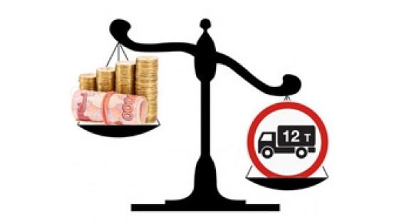 Плата за проезд грузовиков массой более 12 тонн.